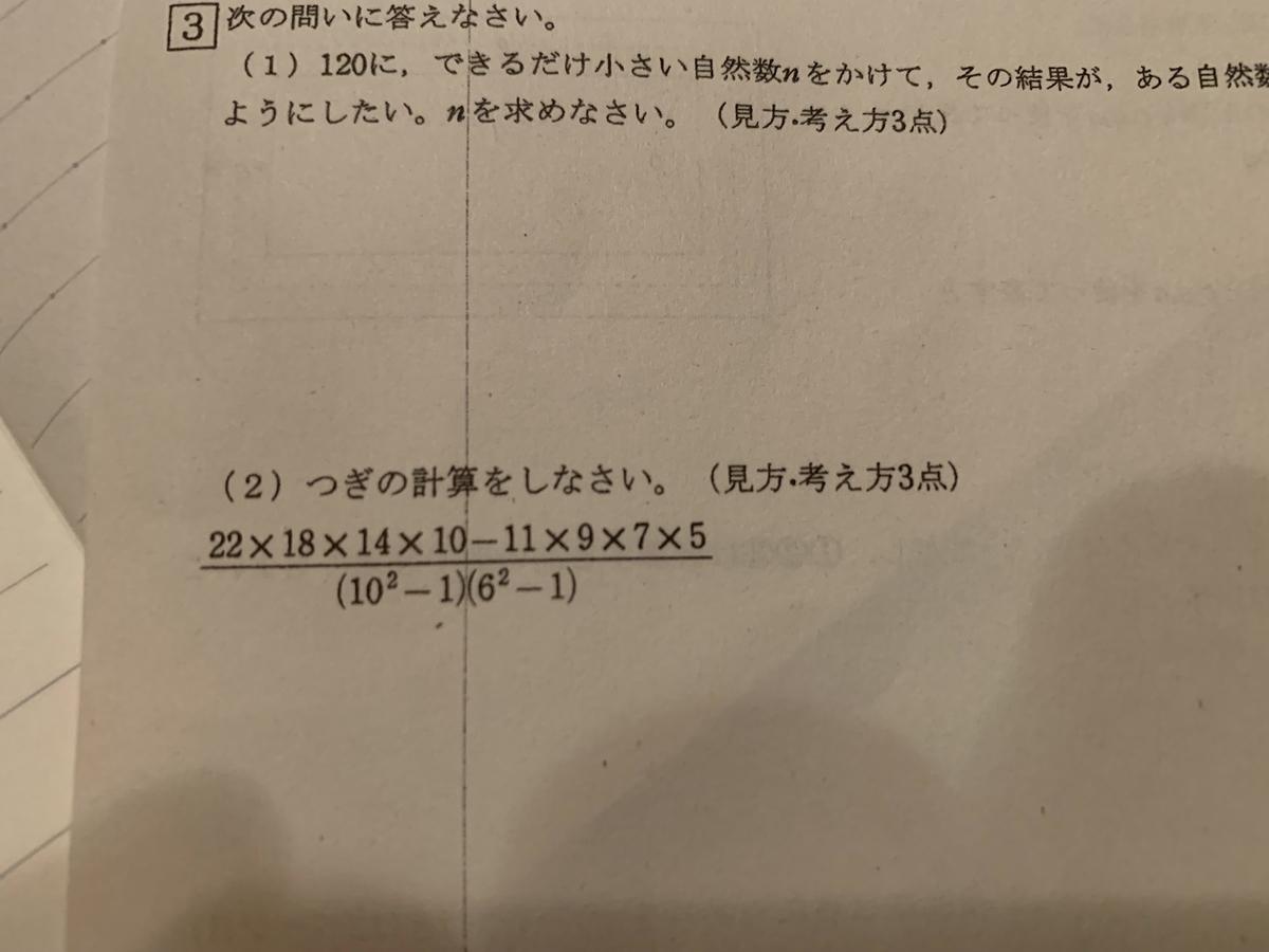 f:id:master_asia_1969:20190629214914j:plain