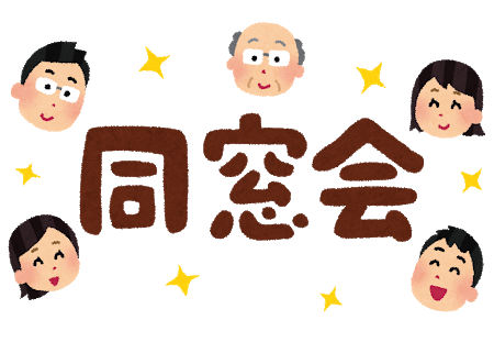 f:id:master_asia_1969:20191129224453p:plain