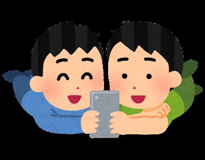 f:id:master_asia_1969:20191222121247p:plain