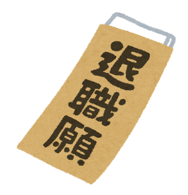 f:id:master_asia_1969:20191225000257p:plain