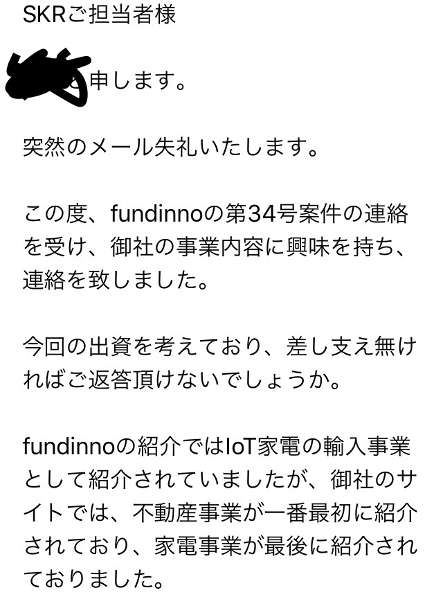 f:id:master_k:20180608232857p:plain