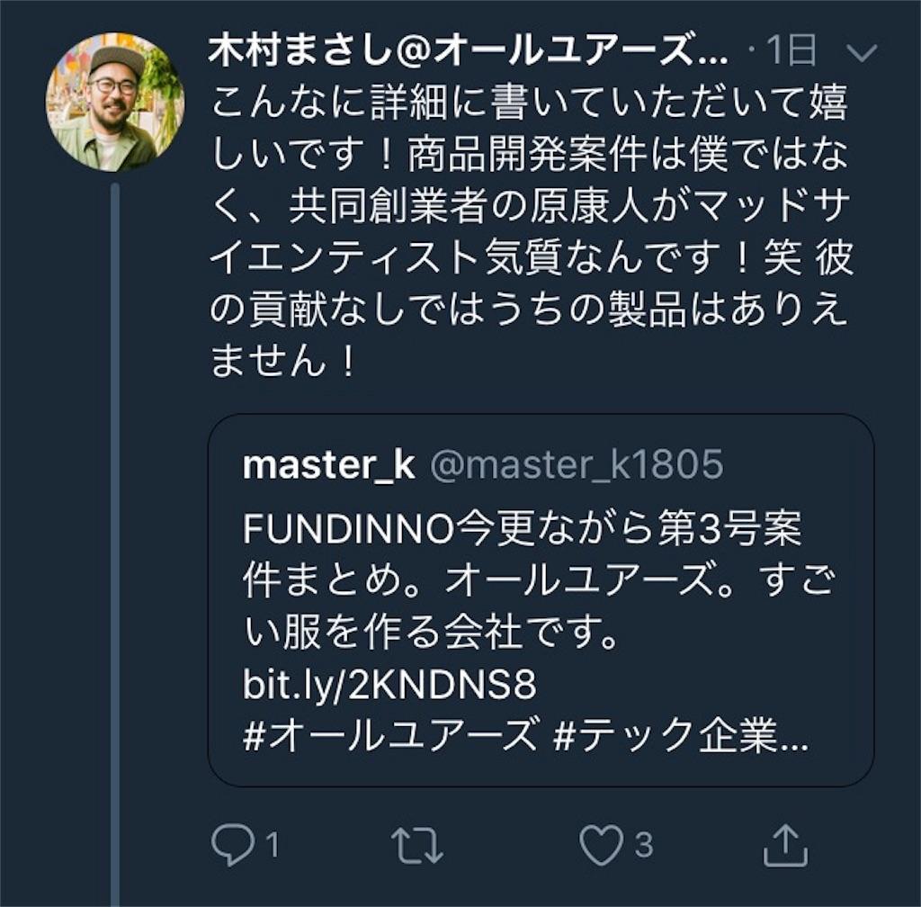 f:id:master_k:20180715065022j:image