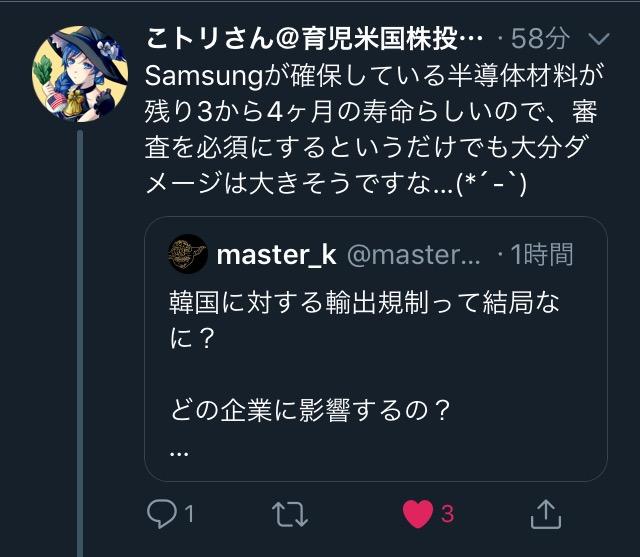 f:id:master_k:20190705230857p:plain