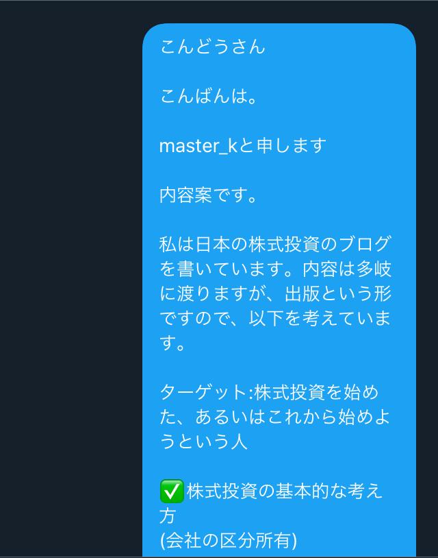 f:id:master_k:20191129171048p:plain