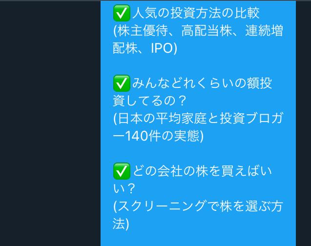 f:id:master_k:20191129171100p:plain