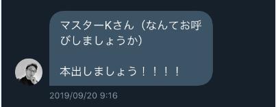 f:id:master_k:20191129172002p:plain
