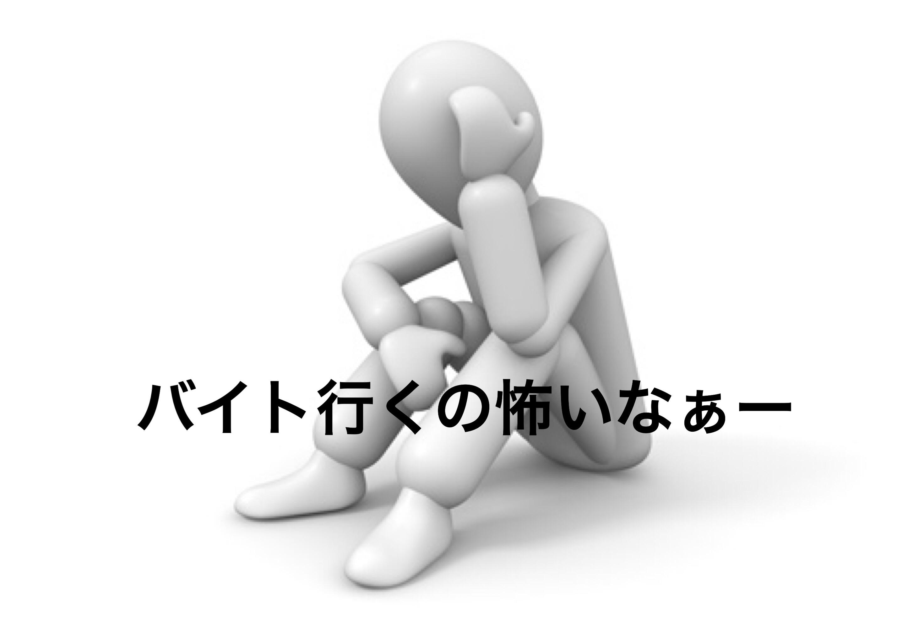f:id:masterkun:20200610151246j:image