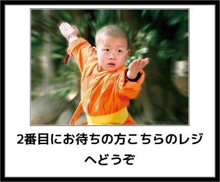 f:id:masterkun:20200610233325j:image