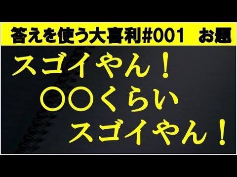 f:id:masterkun:20200610235053j:image