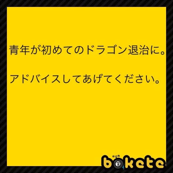 f:id:masterkun:20200611071226j:image