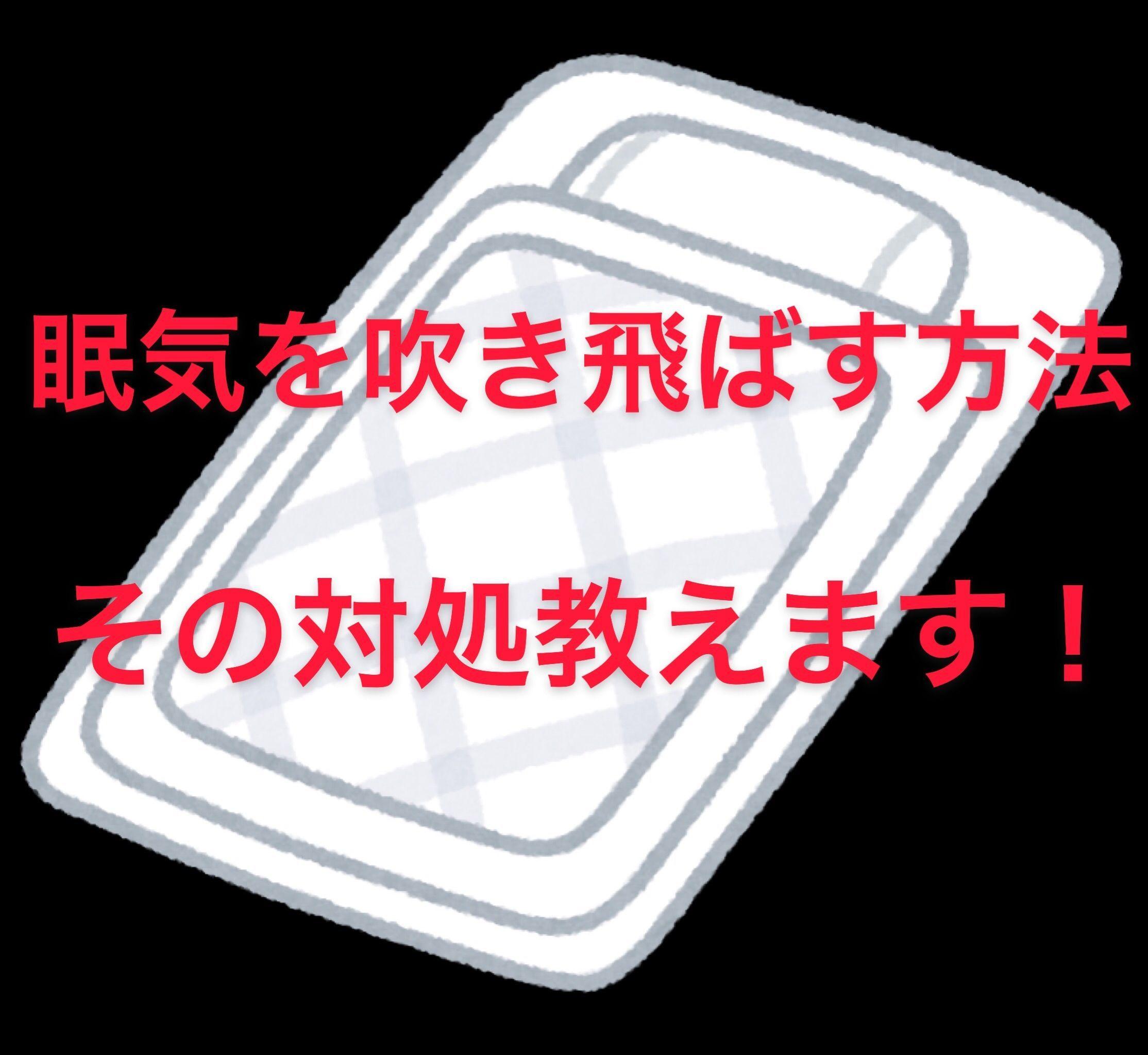 f:id:masterkun:20200919161653j:image