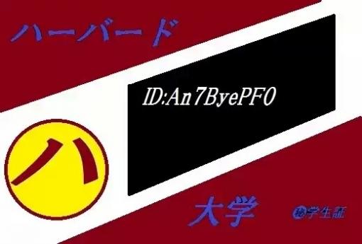 f:id:masterofchemcal:20171206155512j:plain
