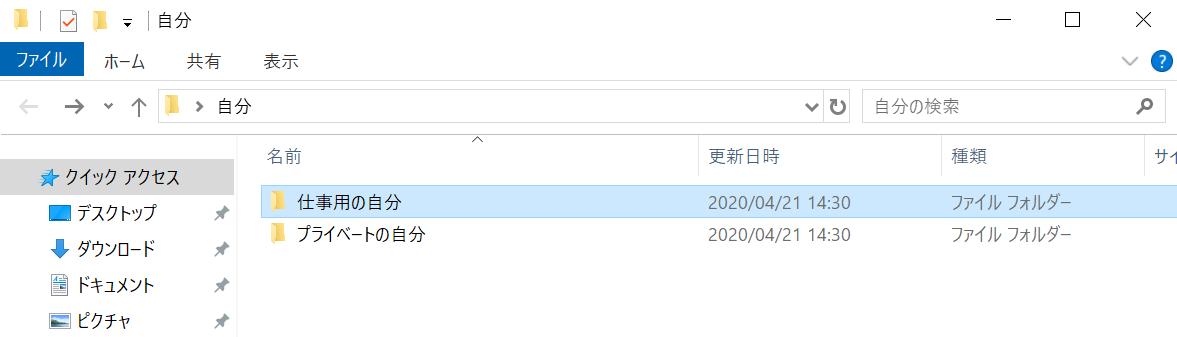 f:id:masterprogress:20200422115838p:plain