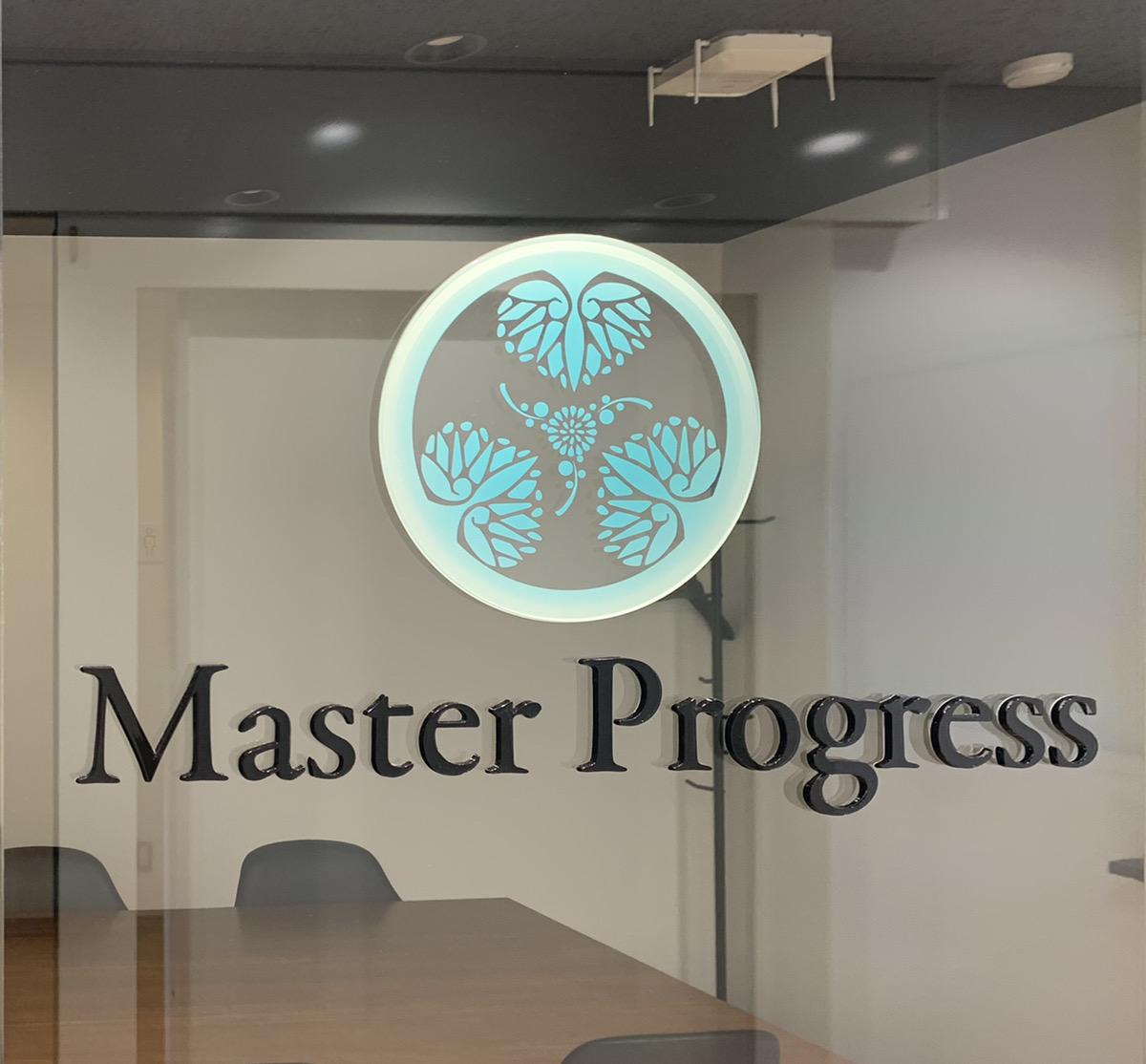 f:id:masterprogress:20210427095112j:plain