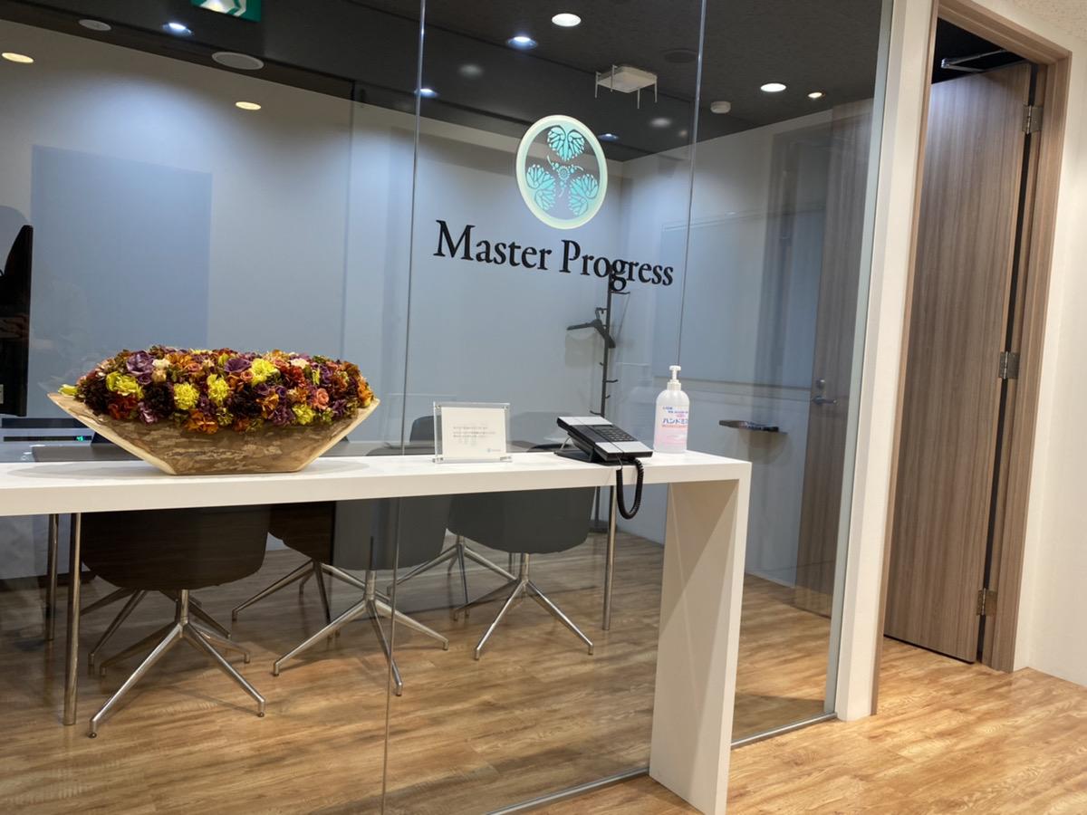 f:id:masterprogress:20210526142827j:plain