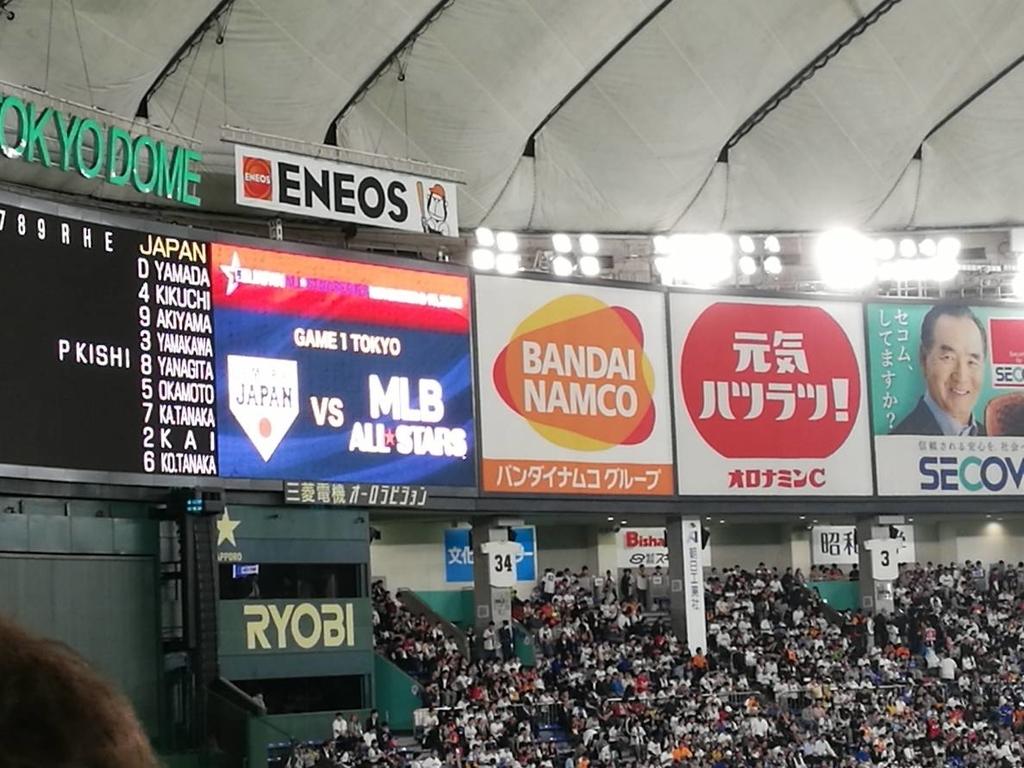 2018日米野球-レフトスタンドより