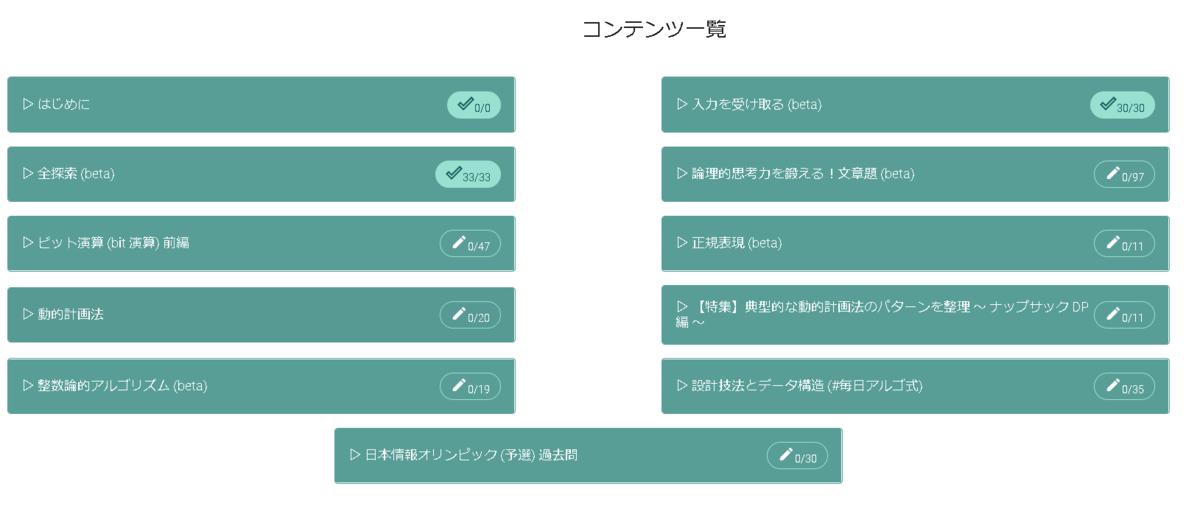 f:id:masuTomo:20211011194709p:plain
