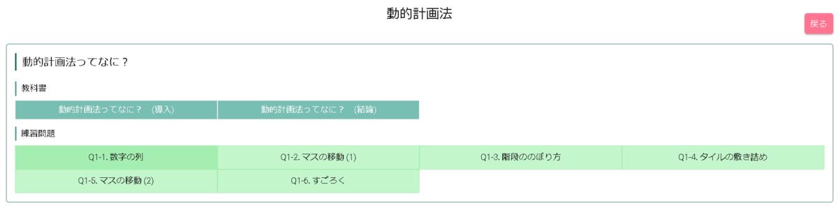 f:id:masuTomo:20211011205756p:plain