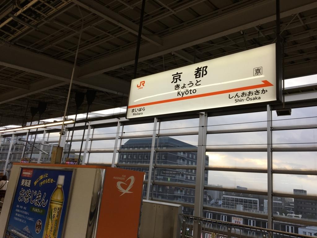 f:id:masu_ojisan:20171231224136j:plain