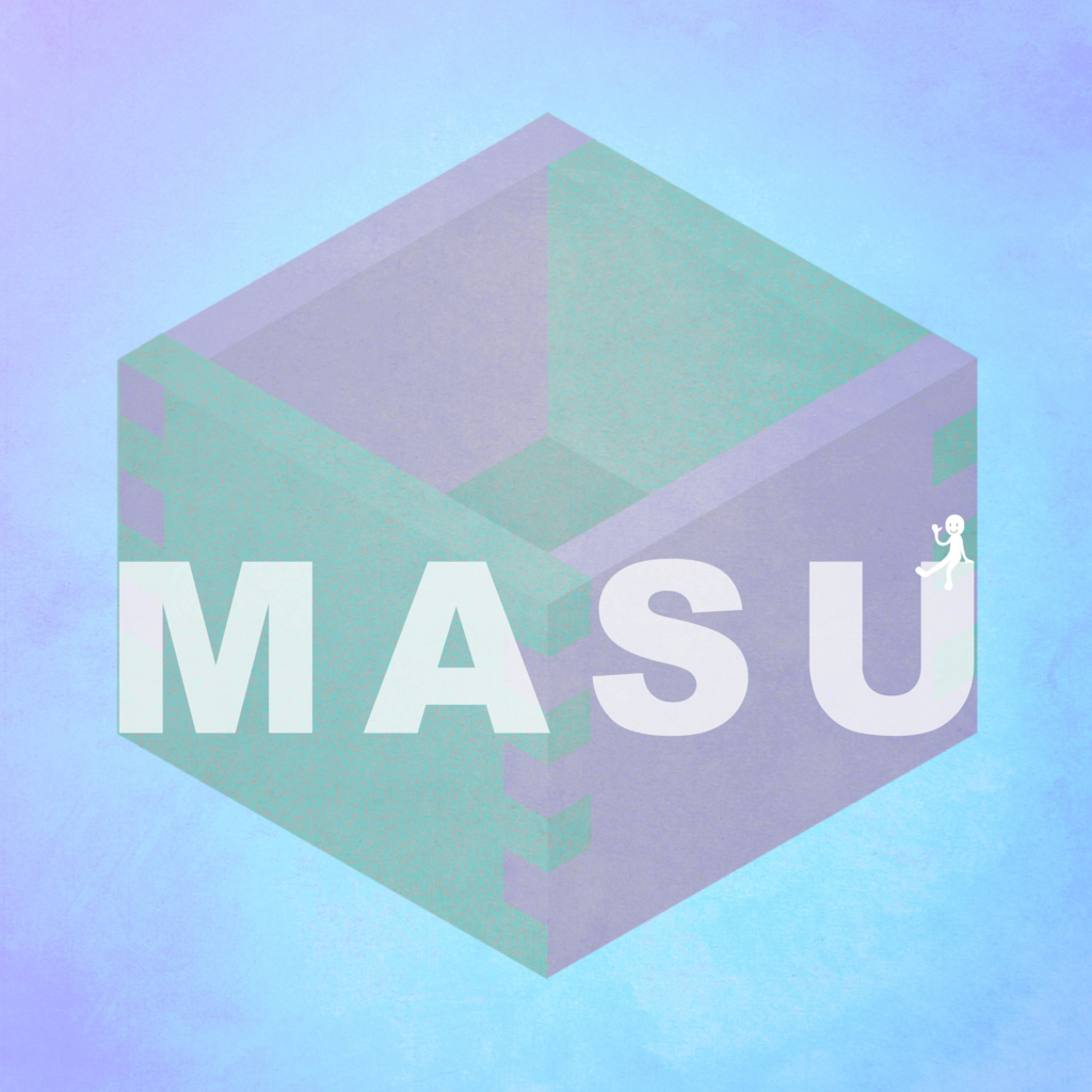f:id:masu_taichou:20180306000614j:plain