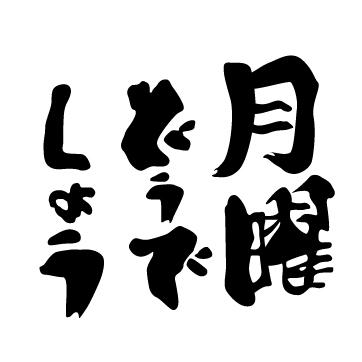 f:id:masu_taichou:20180311220025j:plain