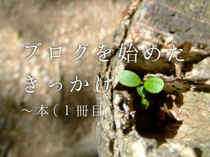 f:id:masu_taichou:20180401111725j:plain