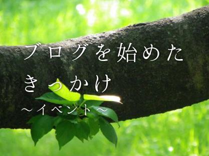 f:id:masu_taichou:20180401212426j:plain