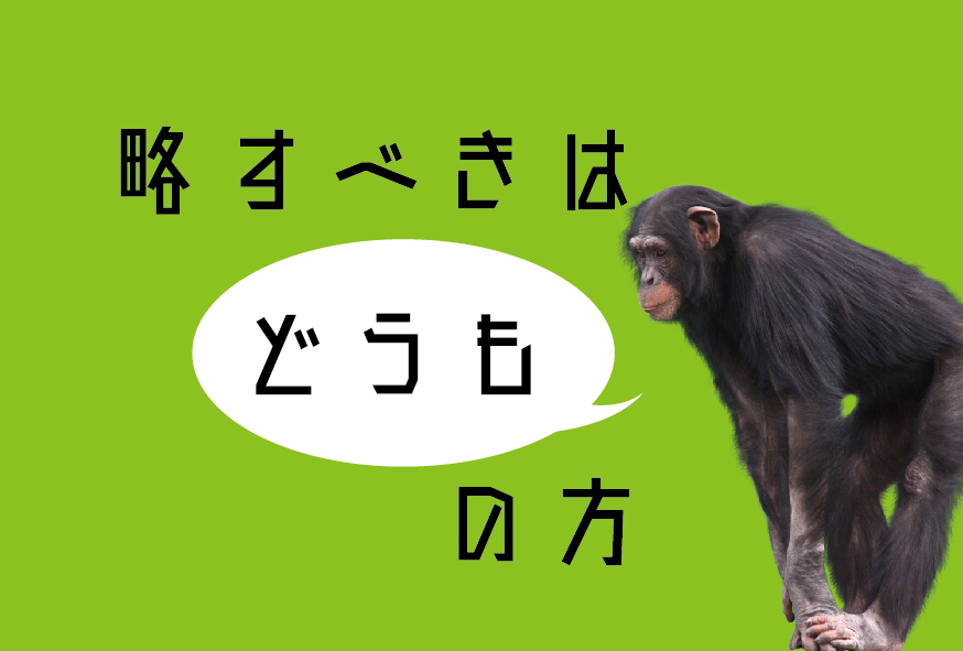 f:id:masu_taichou:20180408202250j:plain