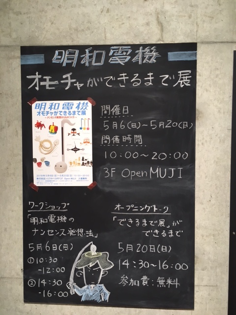 f:id:masu_taichou:20180519161759j:plain