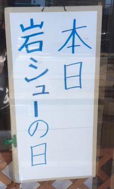 f:id:masu_taichou:20180527192906j:plain