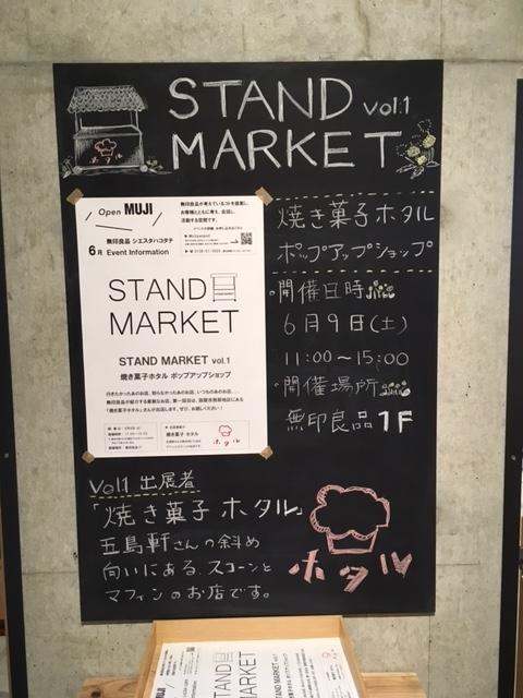 f:id:masu_taichou:20180603094048j:plain