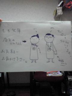 f:id:masubon:20071014104018j:image
