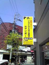 f:id:masubon:20090715200948j:image