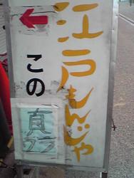 f:id:masubon:20090715201153j:image