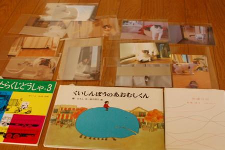 f:id:masubon:20120914120923j:image