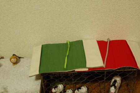 f:id:masubon:20120914183908j:image
