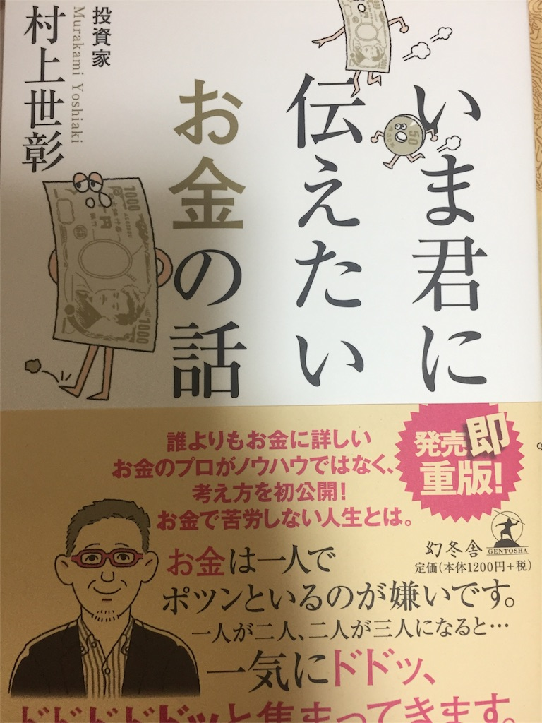 f:id:masuda-masahiro-free1222:20180928090347j:image