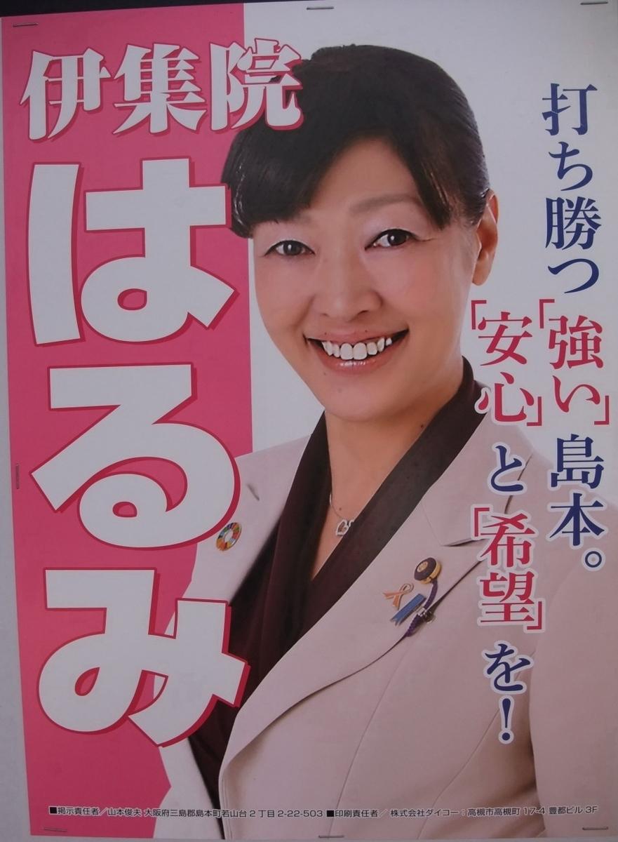 f:id:masuda_machiu:20210417225324j:plain