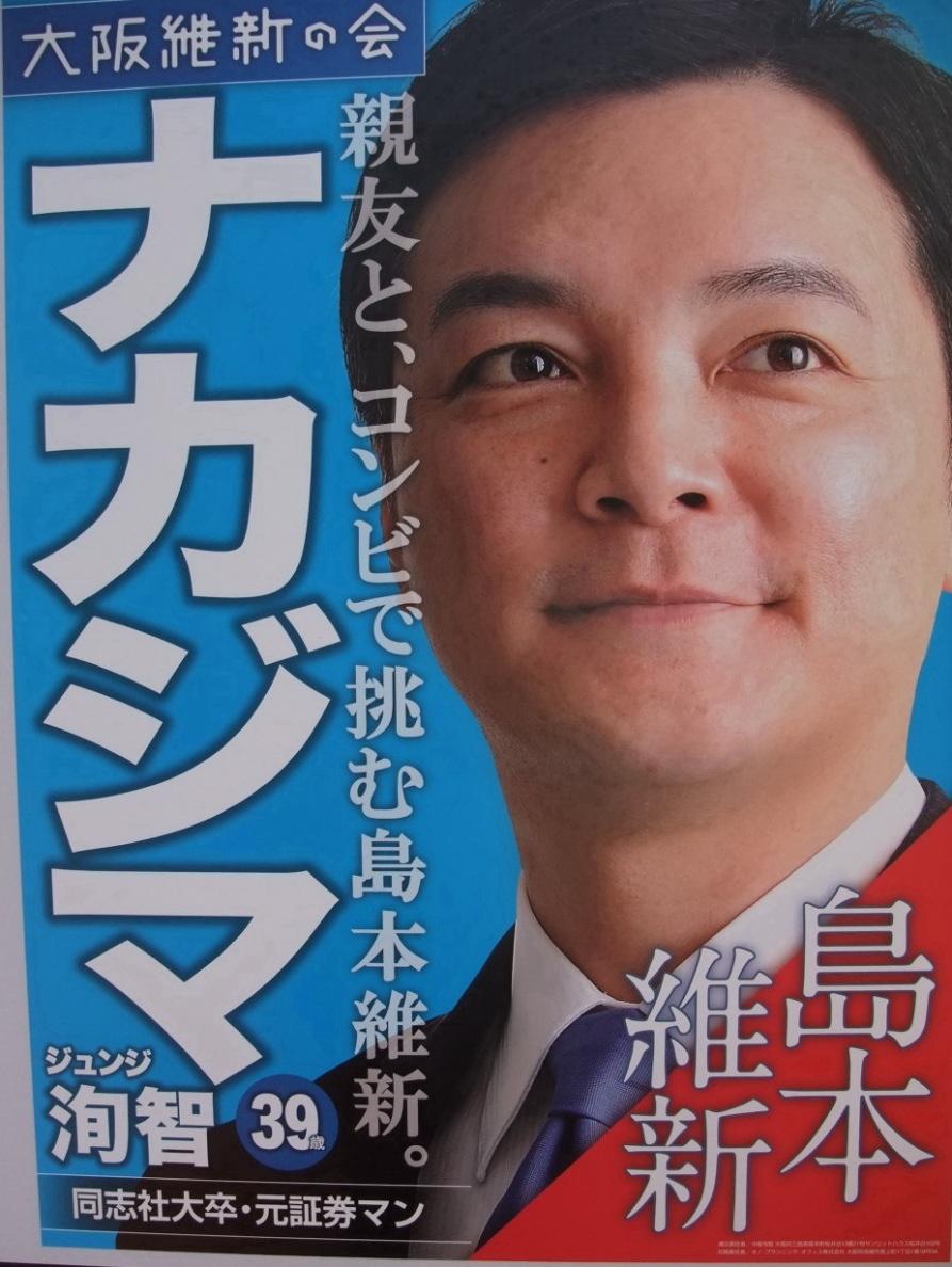 f:id:masuda_machiu:20210417225611j:plain