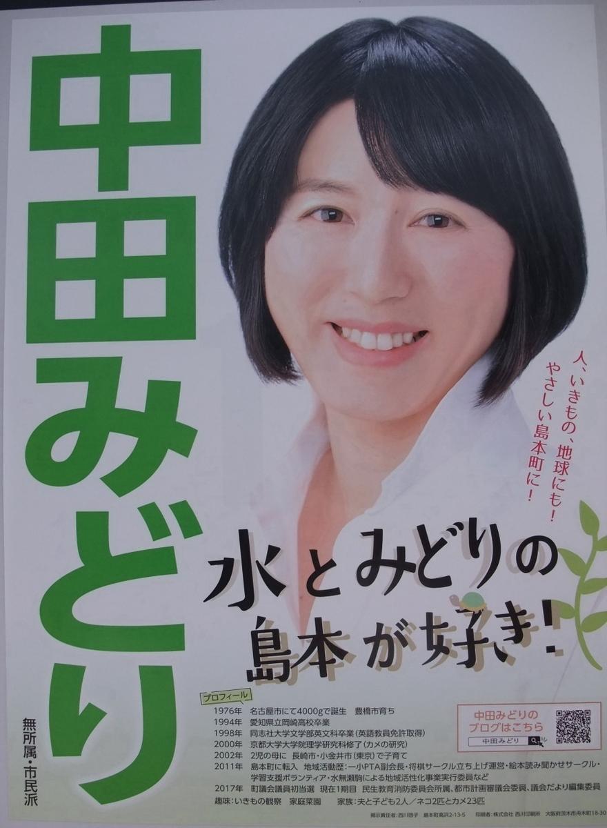 f:id:masuda_machiu:20210417225723j:plain