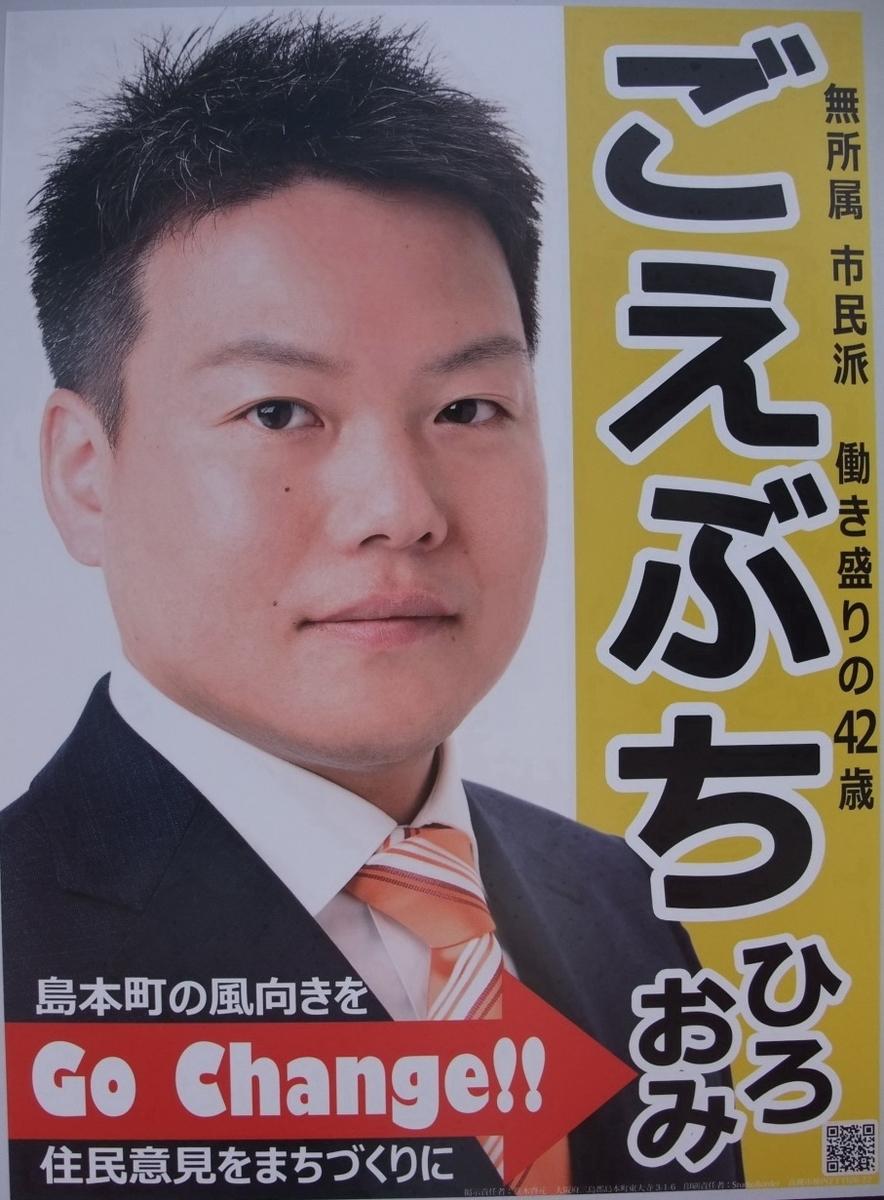 f:id:masuda_machiu:20210417225830j:plain