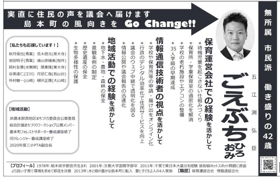 f:id:masuda_machiu:20210417225844j:plain