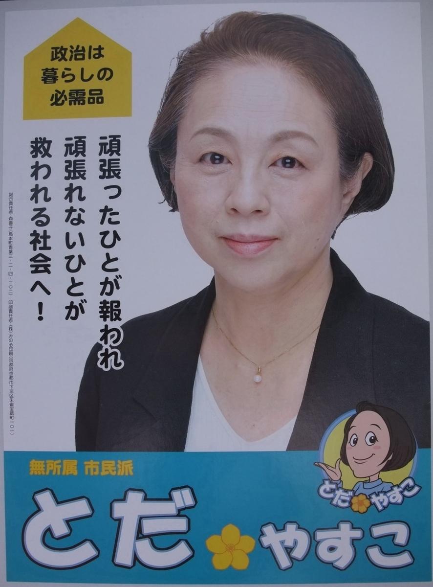 f:id:masuda_machiu:20210417225901j:plain