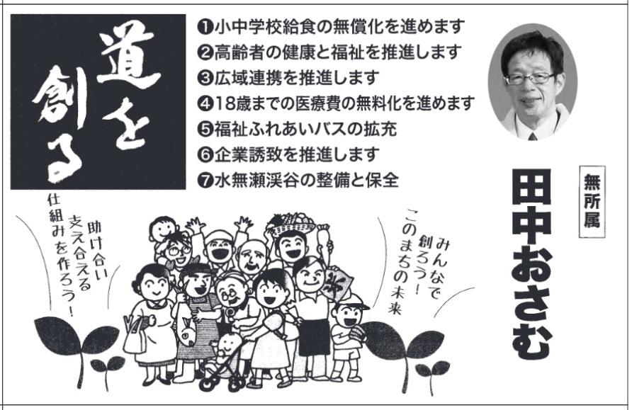 f:id:masuda_machiu:20210417230021j:plain