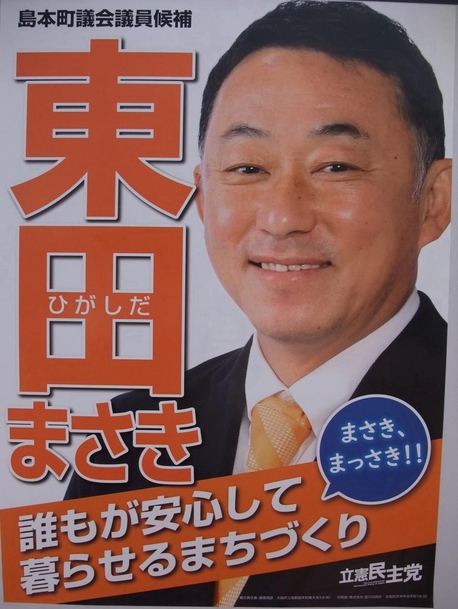 f:id:masuda_machiu:20210417230036j:plain