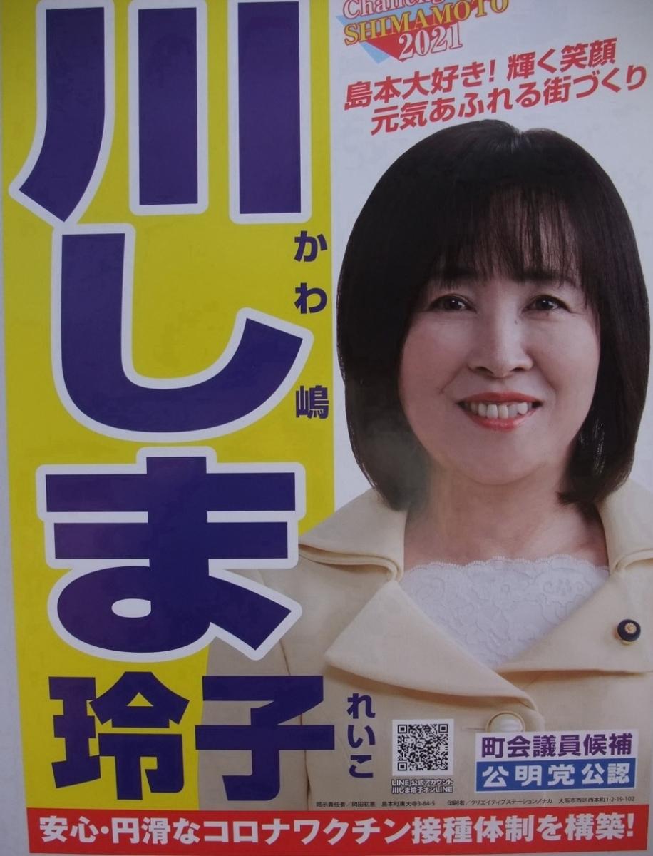 f:id:masuda_machiu:20210417230105j:plain