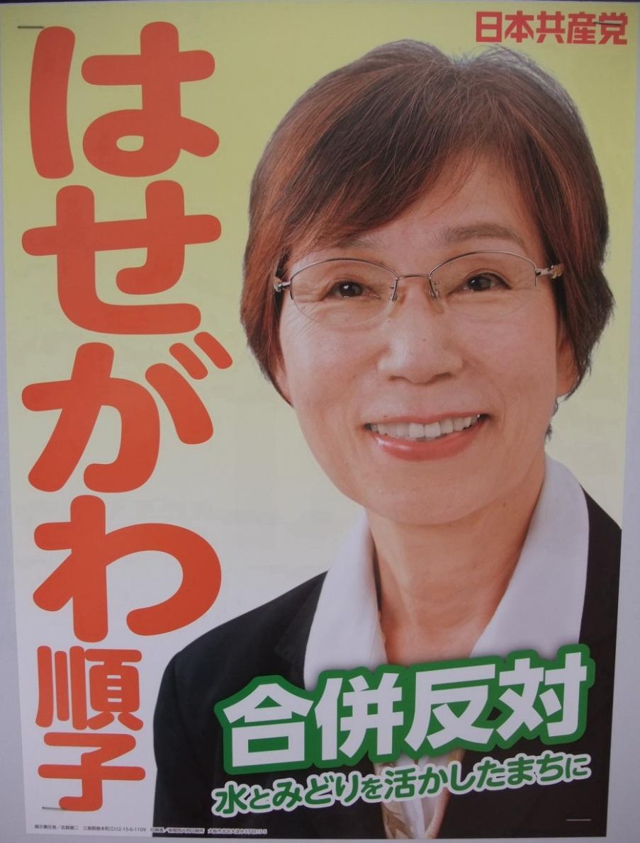 f:id:masuda_machiu:20210417230207j:plain