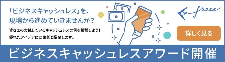 f:id:masuda_san:20181106162903p:plain