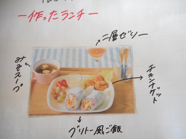 f:id:masudashoyo:20171116095121j:plain