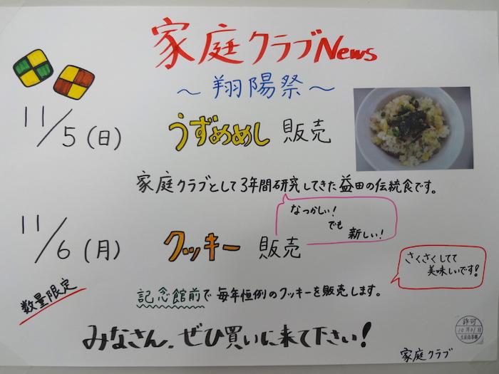 f:id:masudashoyo:20180125150215j:plain